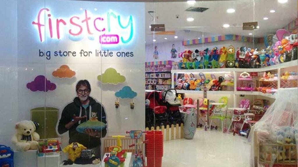 firstcry shop BigYellowInfo.com